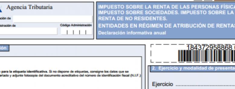 El modelo 184 es una declaración informativa anual que deben presentar las entidades en atribución de renta